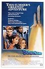 Фільм «Космічний табір» (1986)