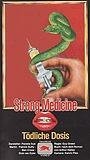 Фільм «Сильнодействующее лекарство» (1986)