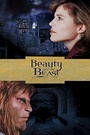 Серіал «Красавица и чудовище» (1987 – 1990)