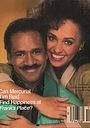 Серіал «Место Фрэнка» (1987 – 1988)
