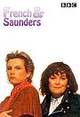 Серіал «Френч и Сондерс» (1987 – ...)