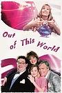 Серіал «Фантастическая девушка» (1987 – 1991)
