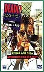 Фильм «Deadly Care» (1987)