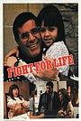 Фільм «Борьба за жизнь» (1987)