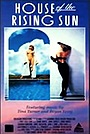Фильм «House of the Rising Sun» (1987)