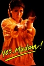 Фільм «Да, мадам!» (1985)