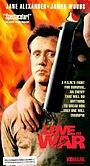 Фильм «Любя и воюя» (1987)