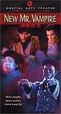 Фільм «Jiang shi fan sheng» (1986)