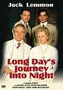 Фільм «Долгое путешествие дня в ночь» (1987)