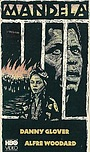 Фильм «Мандела» (1987)