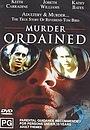 Фільм «Убийство предопределено» (1987)