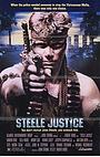 Фільм «Сталеве правосуддя» (1987)