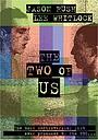 Серіал «Мы вдвоем» (1988)