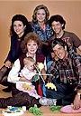 Серіал «Изо дня в день» (1988 – 1989)