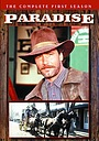 Серіал «Рай» (1988 – 1991)