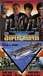 Серіал «Supercarrier» (1988)