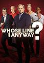 Серіал «Так чья сейчас реплика?» (1988 – 1998)