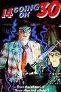 Фільм «Из 14 в 30» (1988)