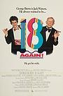 Фільм «Знову 18!» (1988)
