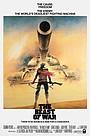 Фильм «Зверь» (1988)