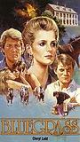 Фільм «Пырей» (1988)