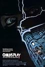Фильм «Детские игры» (1988)