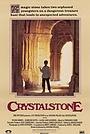 Фільм «Кришталевий камінь» (1987)