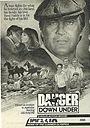 Фільм «Danger Down Under» (1988)
