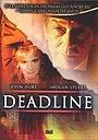 Фільм «Крайний срок» (1988)