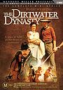 Сериал «Династия грязной воды» (1988)