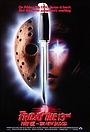 Фільм «П'ятниця 13-е, частина 7: Нова кров» (1988)