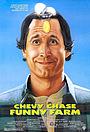Фільм «Весела ферма» (1988)