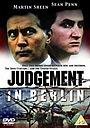 Фільм «Суд у Берліні» (1988)