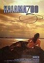 Фильм «Kalamazoo» (1988)