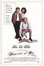 Фільм «Спогади про мене» (1988)