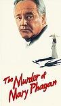 Фільм «Убийство Мэри Фэган» (1988)