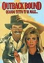 Фільм «Вверх тормашками» (1988)