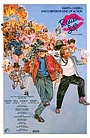 Фільм «Губы напрокат» (1988)