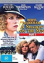 Фільм «Тень на солнце» (1988)