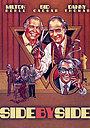Фільм «Бок о бок» (1988)
