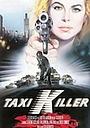 Фильм «Taxi Killer» (1988)
