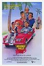 Фільм «Богатые отпрыски» (1989)