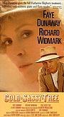 Фільм «Жестокий город» (1989)