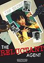 Фільм «Агент поневоле» (1989)