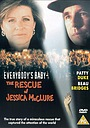 Фильм «Спаси Джессику» (1989)