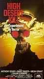 Фільм «Смерть в горах» (1989)