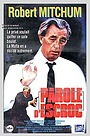 Фільм «Jake Spanner, Private Eye» (1989)