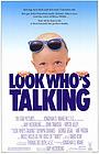Фільм «Дивіться, хто говорить» (1989)
