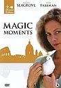 Фільм «Волшебные моменты» (1989)