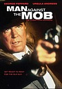 Фильм «Один против мафии: Убийства в китайском квартале» (1989)